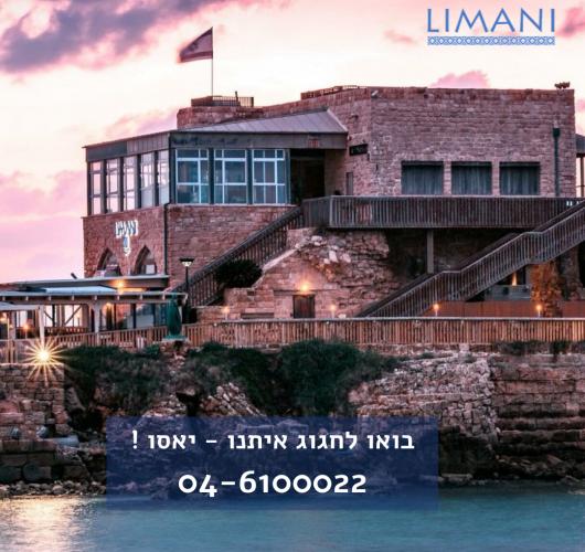 LIMANI EVENTS _ WEDDINGS _(1)